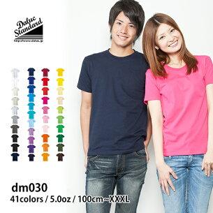 Tシャツ スポーツ カラフル ターコイズ グリーン
