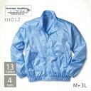 ブルゾン メンズ【17 VergleBee(セブンティーンヴェーグルビー) | イベントブルゾン trt012