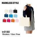 MARKLESS STYLE(マークレススタイル) キャンバスカレッジトート(M)ワイド tr0180