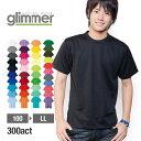 速乾 tシャツ【GLIMMER(グリマー) | 4.4オンス...