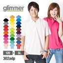ポロシャツ 半袖【GLIMMER(グリマー) | ドライポロ...