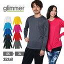 ドライ 長袖tシャツ メンズ【Glimmer(グリマー) |...