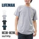 Tシャツ メンズ 無地 【LIFEMAX(ライフマックス) 5.3オンス ユーロポケット付きTシャツ】重ね着 おしゃれ 白 ネイビー ブラック