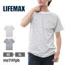 Tシャツ メンズ 【LIFEMAX(ライフマックス) 5.3オンス ユーロポケット付きボーダーTシャツ ms1141pb】ボーダー Tシャツ ネイビー グレー