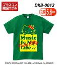 【3,000円以上で送料無料】ハローキティダンスTシャツ ボックス DKB-0012