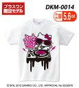 【3,000円以上で送料無料】ハローキティダンスTシャツ マイクパフォーマンス DKM-0014