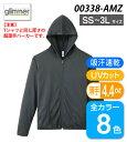GLIMMER (グリマー) 4.4オンスドライジップパーカー 338-AMZ