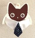 【猫のお洋服】.ドレスカラー 猫のネクタイ 三輪コン