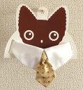 【猫のお洋服】.ドレスカラー 猫のネクタイ 三輪ベージュ