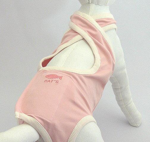 【猫の洋服】猫用手術後服 キャットガードスーツ ピンク Lサイズ