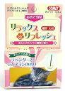 【猫の生活用品】4971453052990 コメット お香で消臭 リラックス&リフレッシュ 猫用 お香 14本入り