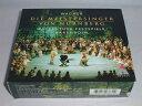 (CD) ワーグナー:楽劇「ニュルンベルクのマイスタージンガー」/バレンボイム <4枚組>