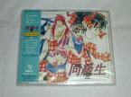 (CD)同級生2【中古】
