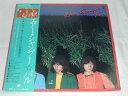 (LP)PAL パル/エアー・シャンプー 【中古】