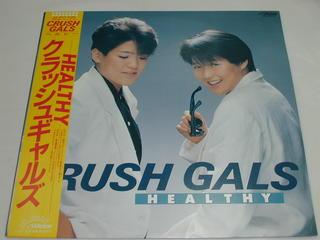 (LP)クラッシュ・ギャルズ/HEALTHY【中古】