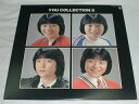 (LP)水島 裕/YOU COLLECTION 2 【中古】