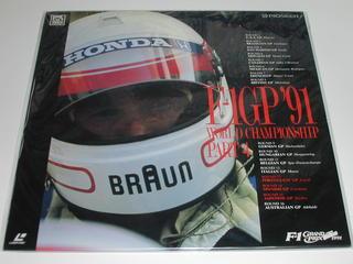 (LD:レーザーディスク)1991 F-1 ワールド・チャンピオンシップ PART4【中古】