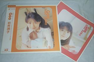 (LD)岩男潤子/Gooの商品画像