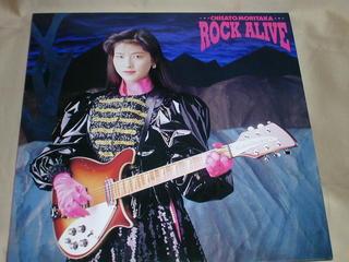 (LD)森高千里/ROCK ALIVE