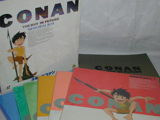 (LD:レーザーディスク)未来少年コナン メモリアルボックス