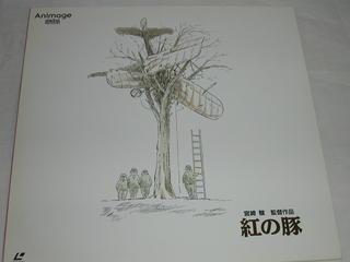 (LD:レーザーディスク)紅の豚【中古】...:tsk-eshop:10000684