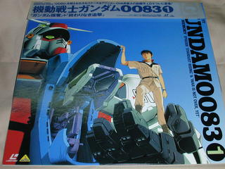 (LD)機動戦士ガンダム0083-1の商品画像