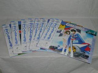 (LD)新世紀GPXサイバーフォーミュラSAGA 全8巻セット
