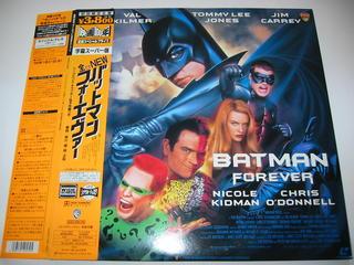 (LD)バットマン フォーヴァーの商品画像