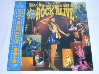 (LD)森高千里/LIVE ROCK ALIVE