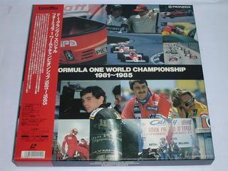 (LD:レーザーディスク)F−1グランプリスペシャル フォーミュラ1ワールドチャンピオンシップ1981〜1985【中古】