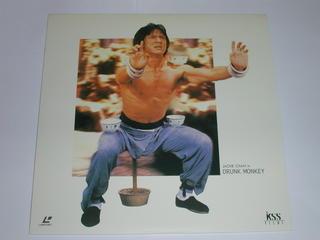 (LD:レーザーディスク)ジャッキー・チェンの酔拳の商品画像