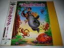 (LD)ジャングル・ブック<字幕スーパー版>