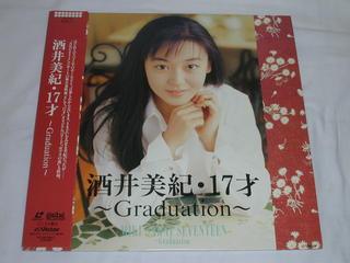 (LD)酒井美紀 17才 〜Graduation〜