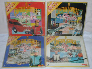 (LD)キャプテンスカーレット 1〜4 全4巻セット
