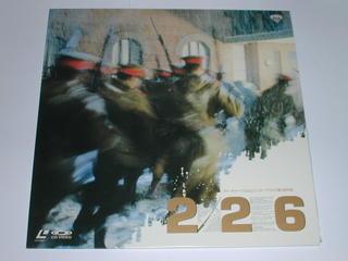 (LD)226の商品画像