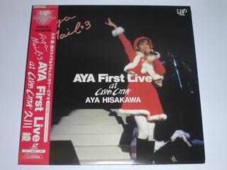 (LD)AYA First Live at CLUB CITTA/久川 綾