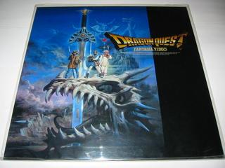 (LD:レーザーディスク)ドラゴンクエスト ファンタジア・ビデオ