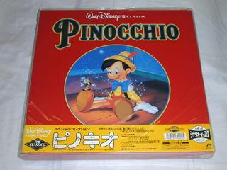 (LD)スペシャルコレクション ピノキオ LD−BOX
