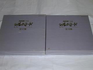 (LD)NHK特集シルクロード 第1部・第2部 LD−2BOXセット