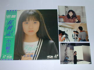 小川範子の画像 p1_2