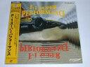 (LD:レーザーディスク)F-1 グランプリ スペシャル F-1スーパーパフォーマンス【中古】