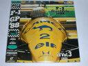 (LD)F−1グランプリ'88 Vol.3