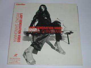 (LD)篠原涼子/LADY GENERATION...の商品画像