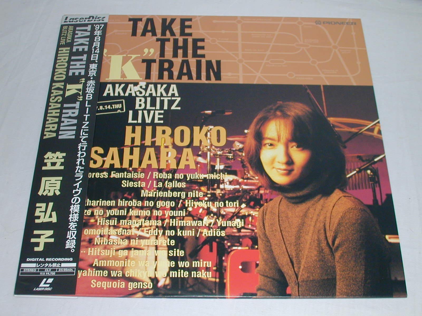 "(LD) 笠原弘子/TAKE THE ""K"" TRAIN"