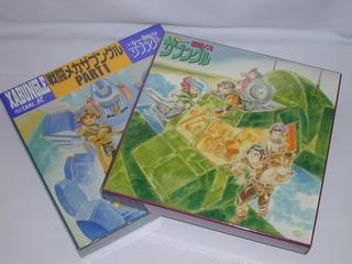 (LD)戦闘メカザブングルLD-BOX PART1&2の商品画像