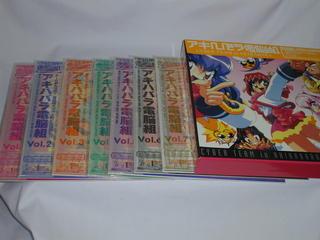 (LD:レーザーディスク)アキハバラ電脳組 全7巻セットBOX付き【中古】
