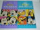 (LD:レーザーディスク)Minnie/ザ・グレーテスト・ヒッツ,Pluto/ザ・グレーテスト・ヒッツ<二か国語版>【中古】