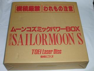 (LD:レーザーディスク)美少女戦士セーラームー...の商品画像
