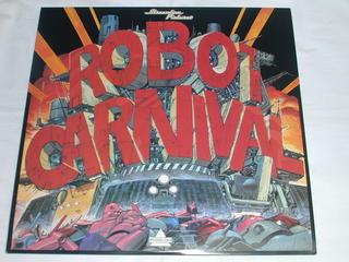 (LD:レーザーディスク)ROBOT CARNIVAL ロボットカーニバル【輸入盤】【中古】