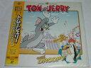 (LD:レーザーディスク)トムとジェリー/ドルーピーといっしょ【中古】